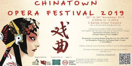 Chinatown Opera Festival 牛车水戏曲节 2019  tickets