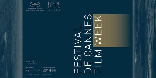 Adrian Cheng Brings Festival de Cannes Film Week to K11 MUSEA in Hong Kong