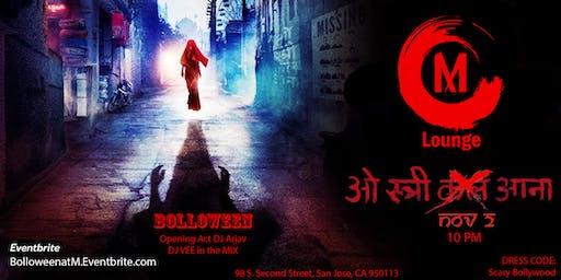 Bolloween: Aao Kabhi M Par