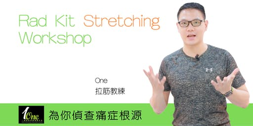 RAD KIT STRETCHING WORKSHOP (25 NOV)