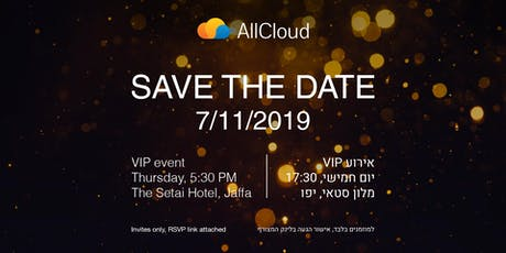 Save the Date - Executive VIP event tickets