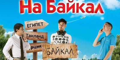 Meet the Professor: Mission Siberia
