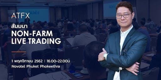 Non-Farm: Live trading - Forex