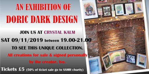 Doric Dark Design Exhibition