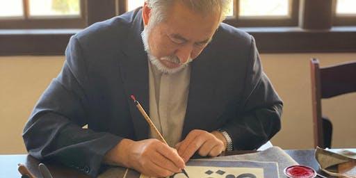 Calligraphy Workshop with Haji Noor Deen (China)