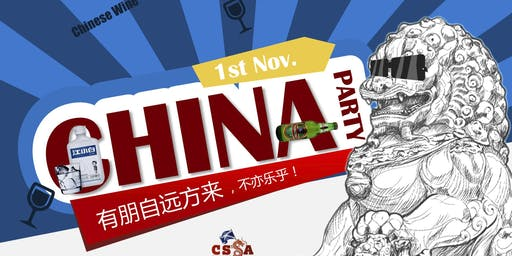 China Party, Experience Chinese Wine Culture