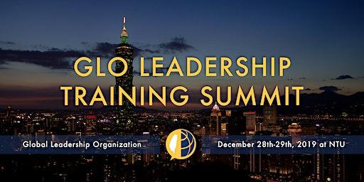 Winter 2019 | GLO Leadership Training Summit at NTU