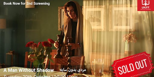(SOLD OUT - BOOK FOR 2ND SCREENING) A Man Without Shadow مردی بدون سایه