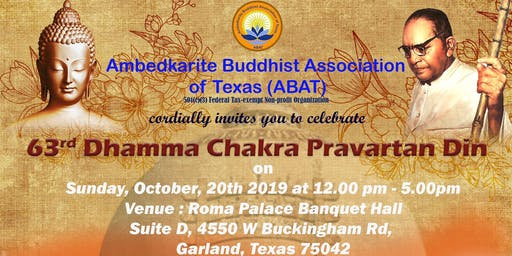 Dhamma Chakra Pravartan Din 2019