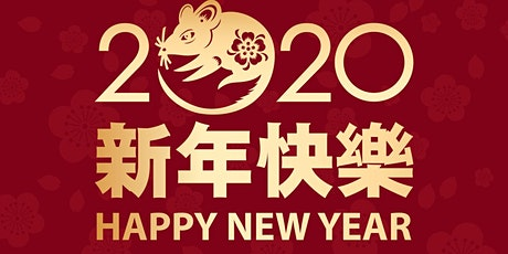 11th Annual Chinese New Year Dinner: Year of the Rat tickets