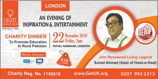 London - An Evening of Entertainment With Sohail Ahmed Azizi(Hasb-e-Haal)