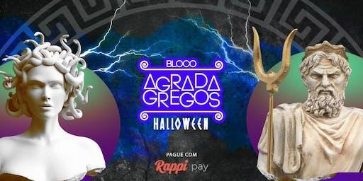 Halloween do Agrada Gregos