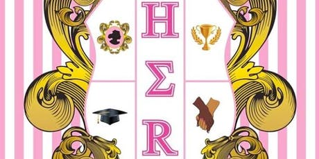 H.E.R.'s 1st Annual Beauty pop-up shop & fashion show tickets