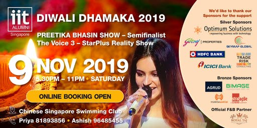 IITAAS Diwali Dhamaka 2019