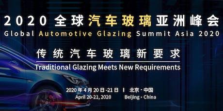 Global Automotive  Glazing Summit Asia 2020 tickets