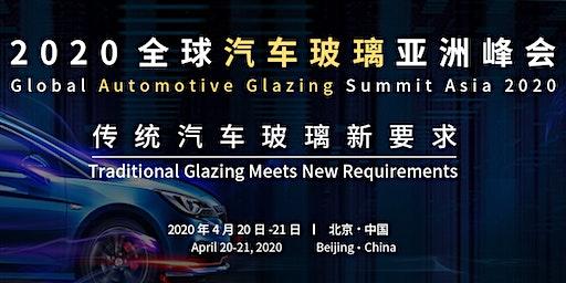 Global Automotive  Glazing Summit Asia 2020