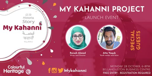 My Kahanni Launch Event