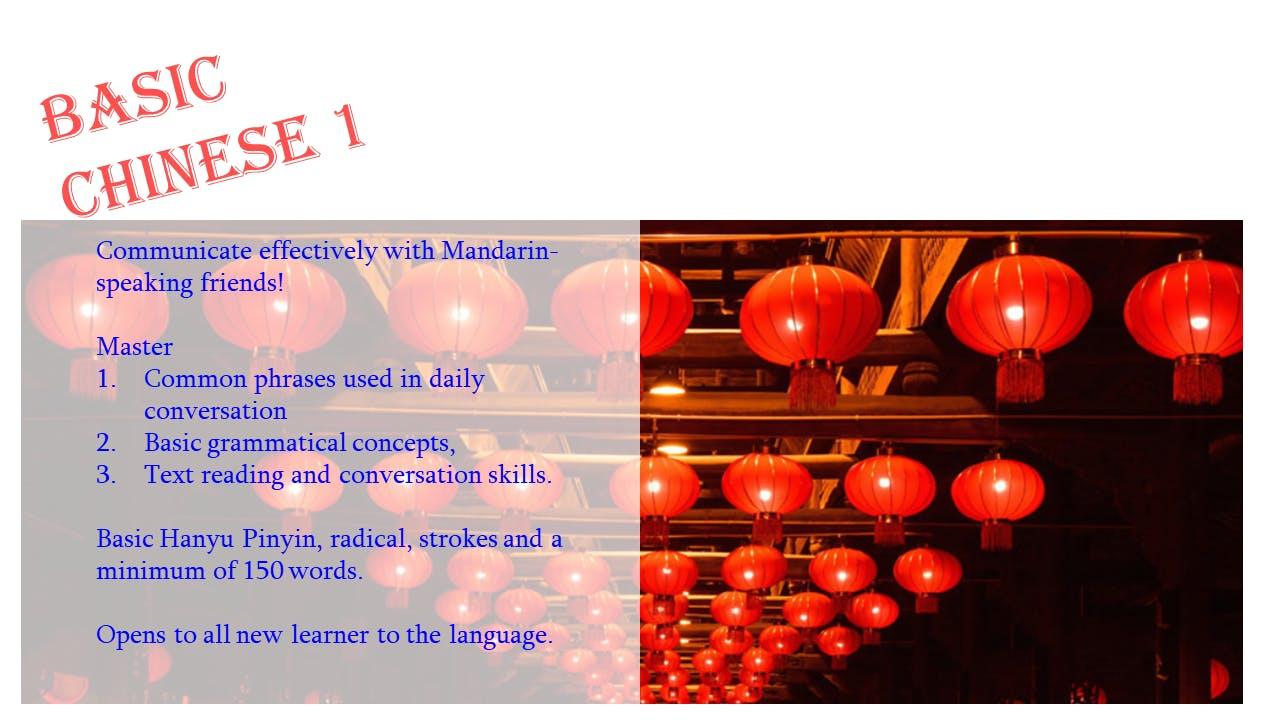 Conversational Chinese Basic 1 Trial