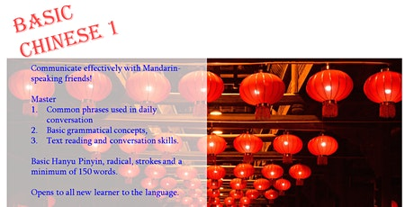 Conversational Chinese(Mandarin) Basic 1 Trial tickets
