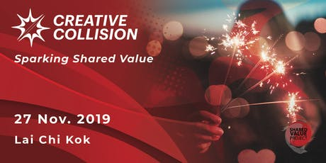 SVPHK Creative Collision tickets