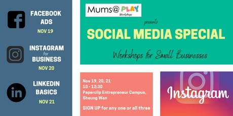 Social Media Special | Instagram for Business- RESCHEDULED tickets