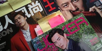 Lezing: Dandyisme in Shanghai met Christopher Breward