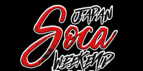 RSVP Japan Soca Weekend 2020 Pass tickets