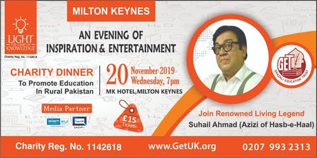 An Evening of Entertainment With Sohail Ahmed Azizi(Hasb-e-Haal) tickets