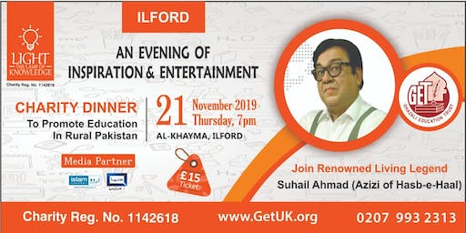 An Evening of Entertainment in Ilford With Sohail Ahmed Azizi(Hasb-e-Haal)