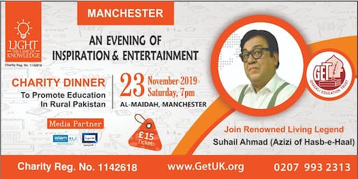 Manchester - An Evening of Entertainment With Sohail Ahmed Azizi