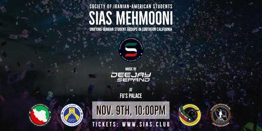 SIAS Mehmooni: Back to School Party
