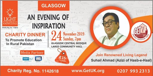 An Evening of Entertainment in Glasgow With Sohail Ahmed Azizi(Hasb-e-Haal)