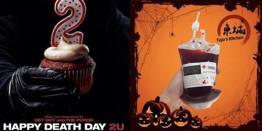 HAPPY DEATH DAY 2U Free Movie Night