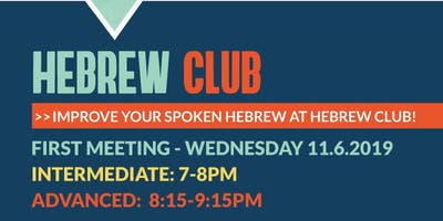 Hebrew Club