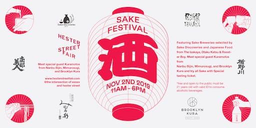 Hester Street Fair Sake Festival