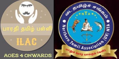 வட தமிழ் சங்கம் / ILAC பாரதி தமிழ் பள்ளி - பேச்சு போட்டி 2019 tickets