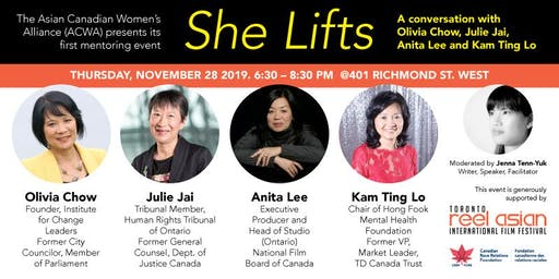 Asian Canadian Women's Alliance - She Lifts