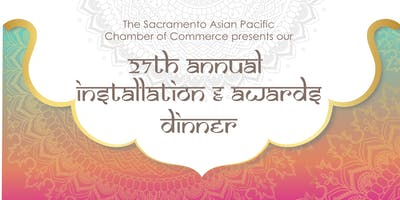27th Annual Installation and Awards Dinner