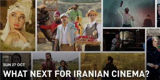Talk by Industry Experts on Iranian Cinema (Free Event)