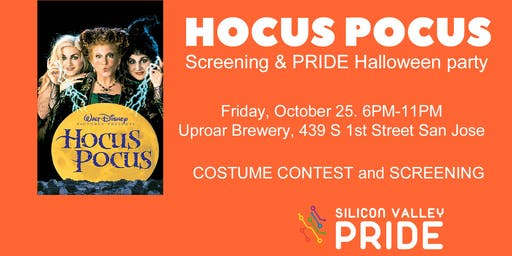 Starlight Cinemas: Hocus Pocus