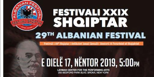 Albanian Festival in New York