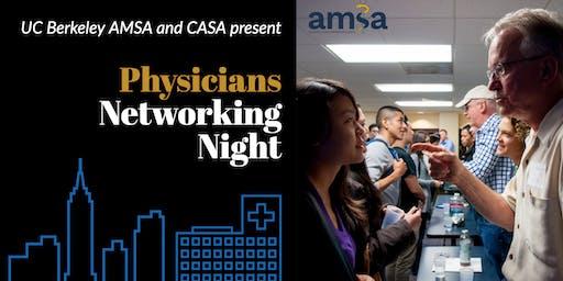 AMSA & CASA   Physicians Networking Night Fall 2019