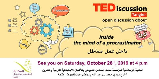 TEDiscussion Tangier #9 : Inside the mind of a procrastinator