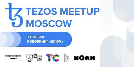 Tezos Meetup Moscow