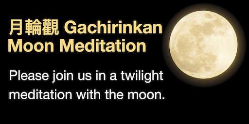 Moon Meditation | 月輪觀