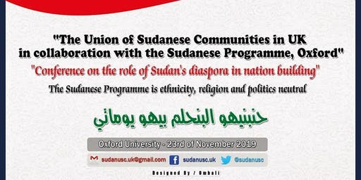 Conference on the role of Sudan UK diaspora in nation building