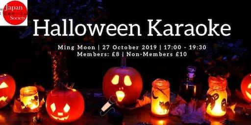 Halloween Karaoke 27/10/19