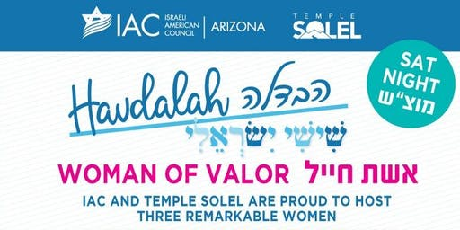 """Woman Of Valor"" The way to sucsess of three israeli american jewish woman."