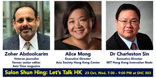 Salon Shun Hing: Let's Talk HK