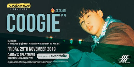 plus82culture pres. FIRE Session: Coogie 쿠기